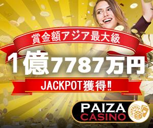 paizacasino-Jackpot