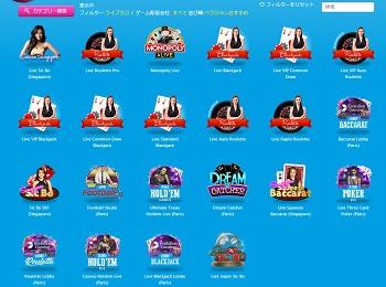 オンラインカジノ「ベラジョン」のライブバカラがハイローラーに人気の理由