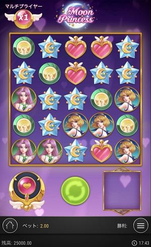 ベラジョンスロット Moon Princess