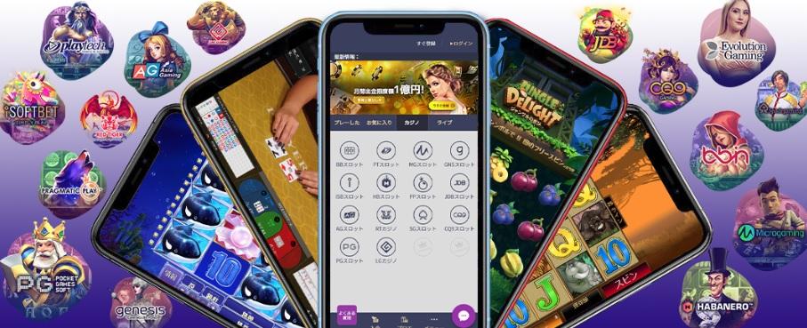 ワンダーカジノ (WONDER CASINO)2,000種類以上のゲーム