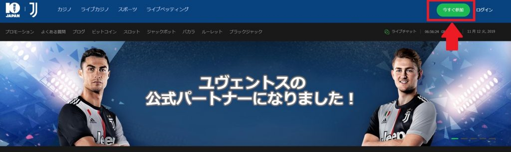 10Bet Japan 今すぐ参加