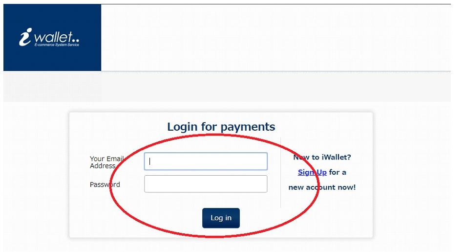iWallet(アイウォレット)からパイザカジノへ入金する手順2